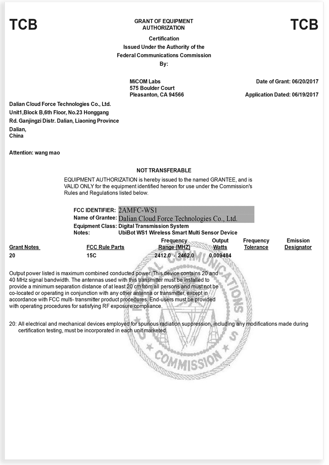 сертификат регистраторa ws1-FCC