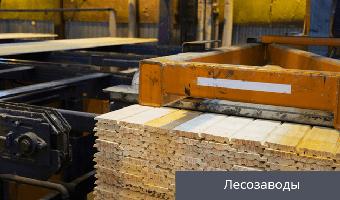 Измерение температуры и влажности на деревообрабатывающем заводе