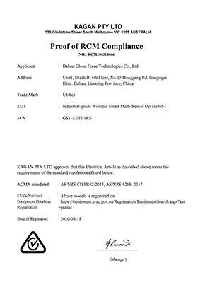 Certificate RCM for GS1 data logger