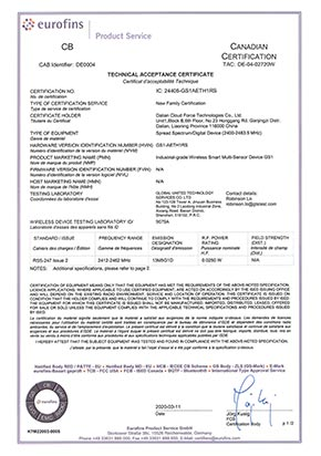 Certificate IC for GS1 data logger