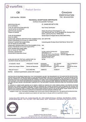Certyfikacja IC rejestratora UbiBot GS1
